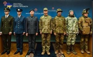 украина, минобороны, армия, форма, всу
