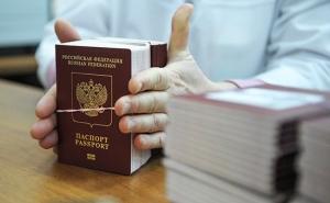 путин, политика, общество, происшествия, паспорт, загранпаспорт