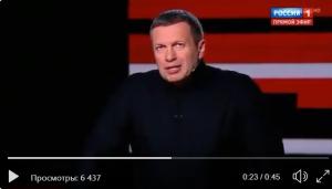 Украина, Россия, политика, томос, РПЦ, церковь, общество, США