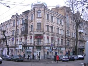 киев, общество, политика, новости украины