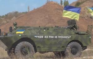 правый сектор, донбасс, юго-восток украины, происшествия, ато, армия украины, днр, донбасс, новости украины