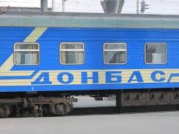 юго-восток украины, железная дорога, происшествия, ясиноватая, донецк, киев, ато