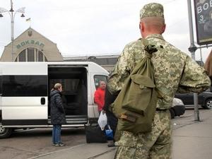 Новости Киева, Новости, АТО, Общество, Новости Украины