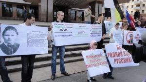 Татарстан, русские в Татарстане, образование, новости России, общество