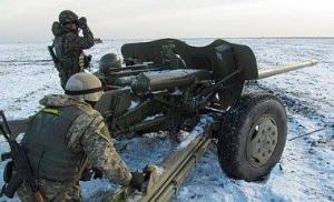 мариуполь, донецкая область, днр. армия украины, восток украины, донбасс, новости украины