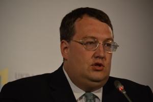 геращенко, забор, администрация президента