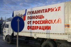 донбасс, гуманитарный груз, днр, лнр, общество, россия, украина, донецк, луганск