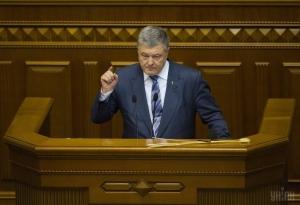 Украина, Верховная Рада, Порошенко, Политика, Закон, Тюремный срок.