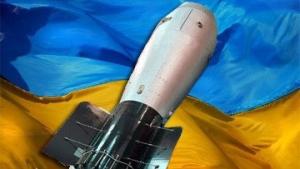 украина, ядерный проект, евросоюз