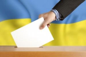 новости украины, новости мариуполь, местные выборы - 2015, происшествия, общество