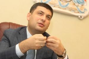 владимир гройсман, новости украины, экономика, уголь