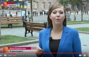 Новости Киева, СБУ, Политика, Общество, Скандал