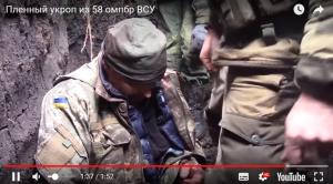 Новости Луганска, Армия России, Вооруженные силы Украины, Восток Украины, АТО, Новости - Донбасса
