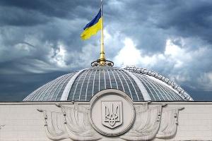 Верховная Рада, санкции в отношении России, Турчинов, Порошенко, Яценюк