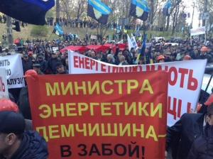 киев, происшествия, общество, шахтеры, митинг, кабинет министров