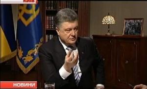 Порошенко, интервью, террористы теряют поддержку на Донбассе, пенсионеры, пенсии, реформы