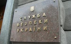 украина, россия, сбу, грицак, иванченко, граница, происшествия, общество