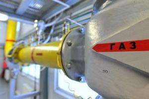 Арсений Яценюк, цена на газ, отопительный сезон, Газпром, политика, экономика
