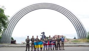 Джудит Гоф, военное сотрудничество Украины и Великобритании, армия Украины, Грэм Филлипс, Твиттер