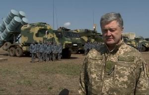 новости, Украина, ВСУ, Порошенко, испытания, вооружение, оружие, Нептун, Ольха-М, кадры, видео, фото