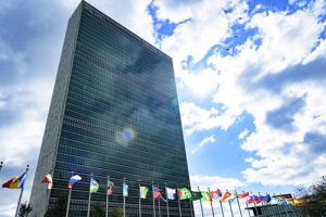 Коронавирус, Мир, ООН, COVID-19, Экономика, бедность