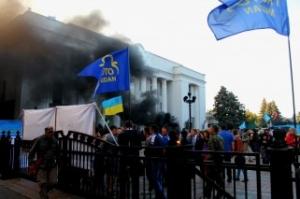 новости украины, новости киева, юго-восток украины, ситуация в украине, особы статус донбасса