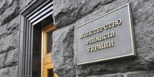 Украина, экономика, политика, общество, Министерство финансов, дефицит, бюджет