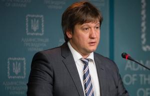 Украина, Данилюк, Минфин, Кабмин, транш от МВФ, политика, общество, экономика, финансы