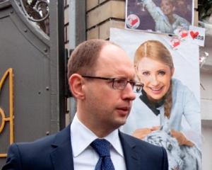 Тимошенко, отставка Яценюка, отчет Яценюка в Раде, подпись Тимошенко, политика, фото, Украина