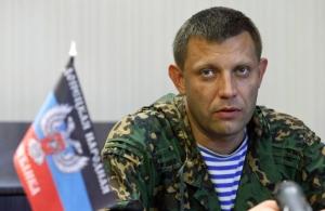 Россия, политика, армия, путин, украина, донбасс, миссия оон, захарченко