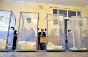донецкая область, юго-восток украины, парламентские выборы, донбасс, политика, общество. новости украины