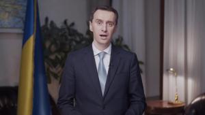 Ляшко, Минздрав, Коронавируса, Обращение.