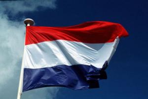 мир, Украина, политика, общество, Ассоциация Украина-ЕС, Евросоюз, Нидерланды, соглашение, референдум