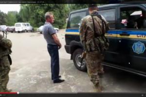 Славянск, юго-восток Украины, происшествия, Аваков Арсен