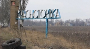 Украина, спецоперация СБУ, контрразведка, Нацгвардия, Нацполиция, Красногоровка, Донецкая область