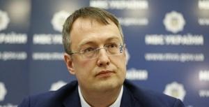 Украина, визовый режим с Россией, политика, общество, Геращенко, народный фронт, верховная рада