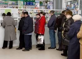 Киев, аптеки, эбола, учения, покупка, лекарства