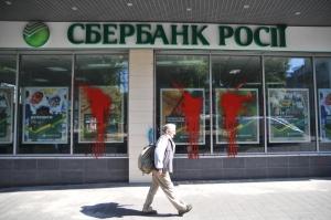 верховная рада, политика, общество, киев, новости украины, национализация