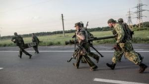 юго-восток украины, ато, ситуация в украине