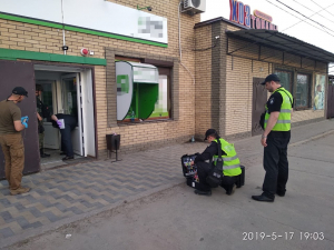 Старобельск, ПриватБанк, взрыв, граната, новости, ЛНР, Украина, полиция, террорист