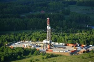 """Украина, Китай, Сотрудничество, Рынок нефтепродуктов, """"Укргаздобыча"""", Xinjiang Beiken Energy Engineering Co, Контракт"""