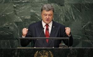 порошенко, всу, армия украины, белый билет инвалида