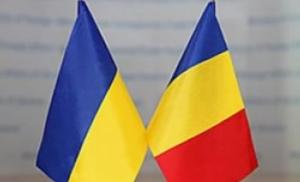 Украина, Румыния, Оккупация, Политика.