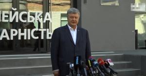 Украина, ГБР, Порошенко, Политика, Допрос.