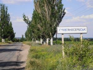 ато, боевики, танки, славяносербский район, луганская область