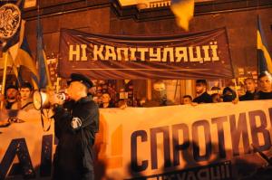 Украина, политика, Россия, зеленский, путин, переговоры, донбасс, саммит, митинг, киев