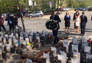 новости украины, новости киева, дональд туск, евросоюз, евромайдан, небесная сотня