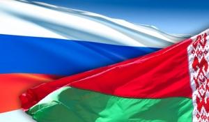 Россия, Беларусь, МИД, Послы, Бабич, Глаз.