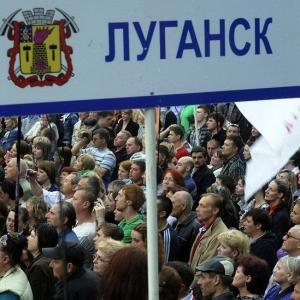 ЛНР, ДНР, финансирование, Россия, местные жители, экономика