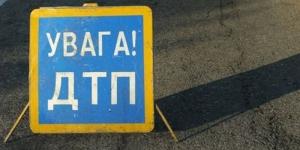 Украина, Киев, авария, ДТП, полиция, общество, криминал